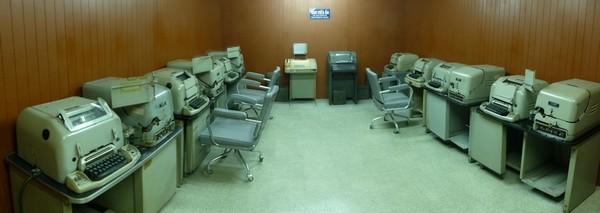 salle-des-machines-palais-independance-vietnam